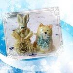 В год кота и кролика...