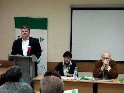 Конференцию фракции «зелёная Россия» приветствует лидер РОДП «ЯБЛОКО» С.С. Митрохин