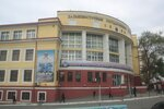 Владивосток - 2010