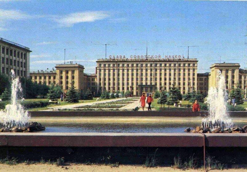 Челябинск. ЧПИ. Фото В.Иванова, 1984 год.