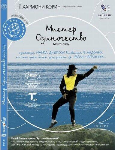 http://img-fotki.yandex.ru/get/5901/m-jackson-info.21/0_4a7b6_7529fe58_L.jpg