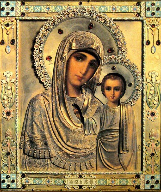 ... иконы казанской божией матери: www.liveinternet.ru/users/3503277/post246411725