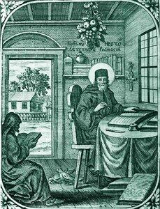 Нестор-летописец.Гравюра Л. Тарасевича. 1702 г