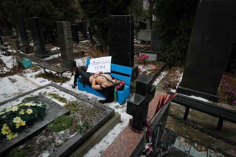 FEMEN на кладбище