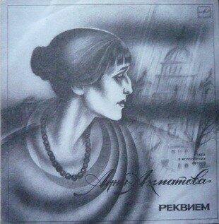 пушкин поэт в прозе ахматовой: