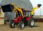 ЭО-2626 экскаватор-погрузчик на базе промышленного трактора МТЗ-92П