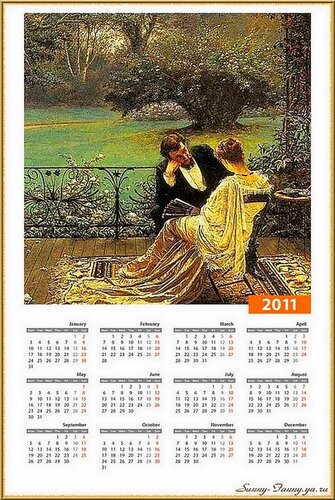 КАЛЕНДАРЬ НА 2011 ый ГОД...     Романтический... Вам - от меня!!! ;)