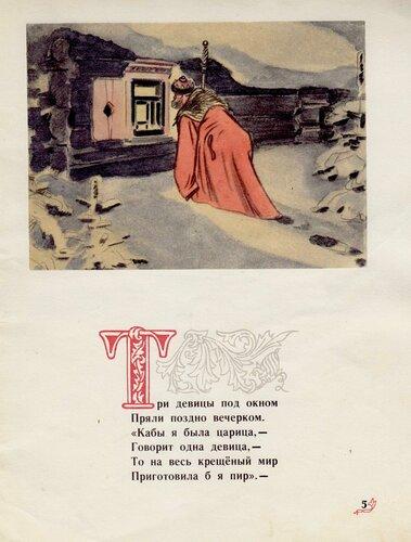 художник К.Кузнецов