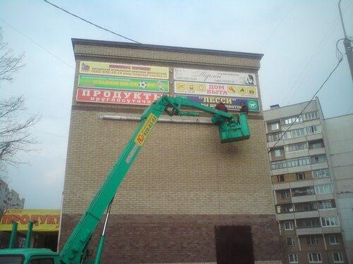 Световые короба http://www.stroyalp.ru/rek-proizv.php