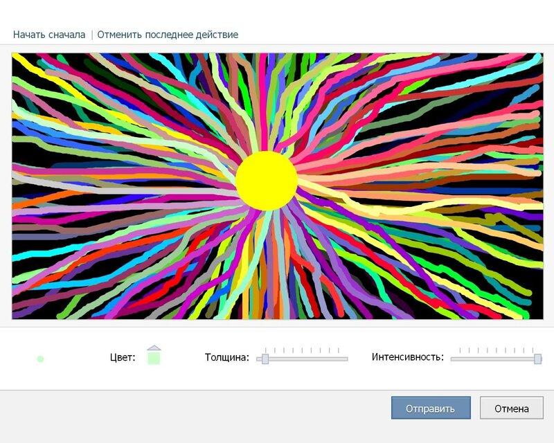 http://img-fotki.yandex.ru/get/5901/votik007.2/0_41408_504ad8be_XL.jpg