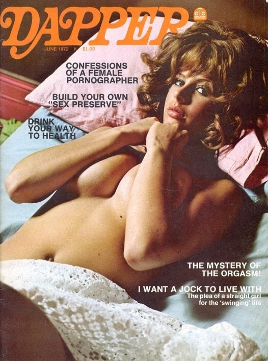 эротические журналы