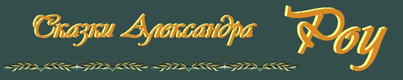 http://img-fotki.yandex.ru/get/5902/114259404.5f3/0_8a641_3b1f77e_XL