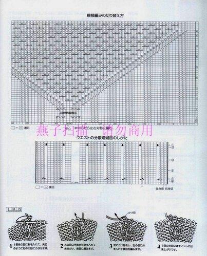 scan 38.jpg