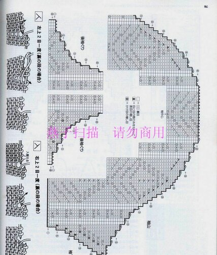 scan 41.jpg