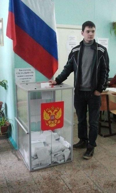 http://img-fotki.yandex.ru/get/5902/130422193.f3/0_772d4_bd3b6bfc_orig