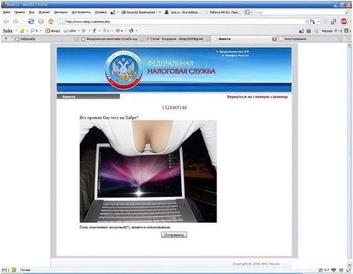 http://img-fotki.yandex.ru/get/5902/130422193.f4/0_77454_2d769a5a_orig