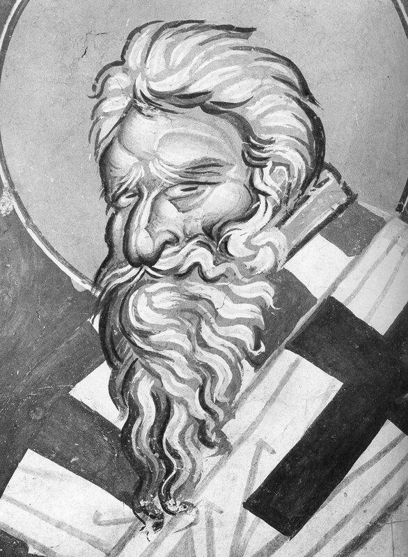 Священномученик Власий, Епископ Севастийский. Фреска церкви Св. Димитрия в Марковом монастыре близ Скопье, Македония. Около 1376 года.