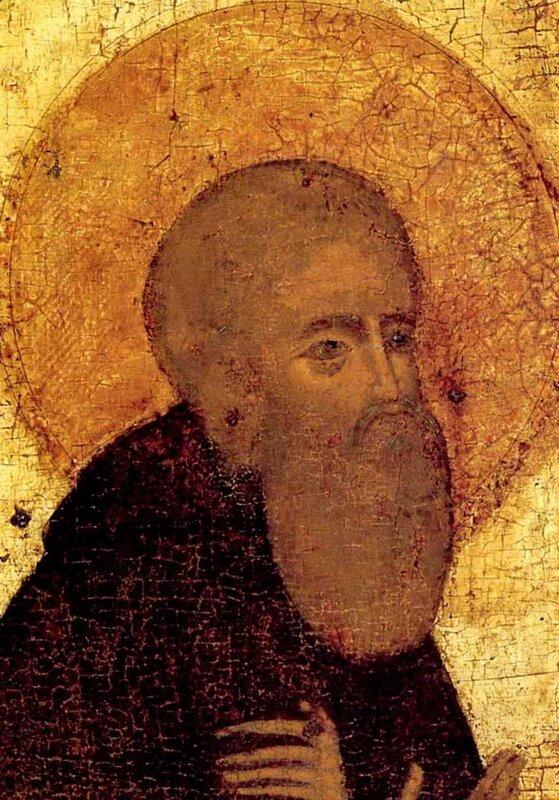 Святой Преподобный Сергий Радонежский. Фрагмент иконы XV века.