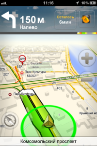 как настроить яндекс навигатор на андроиде