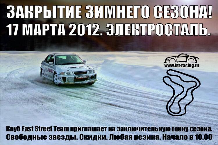 http://img-fotki.yandex.ru/get/5902/136004453.3d/0_85ee1_b74f773f_XL.jpg