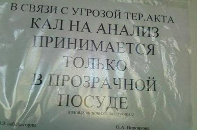 http://img-fotki.yandex.ru/get/5902/138238612.59/0_6f4f2_266f0d22_orig