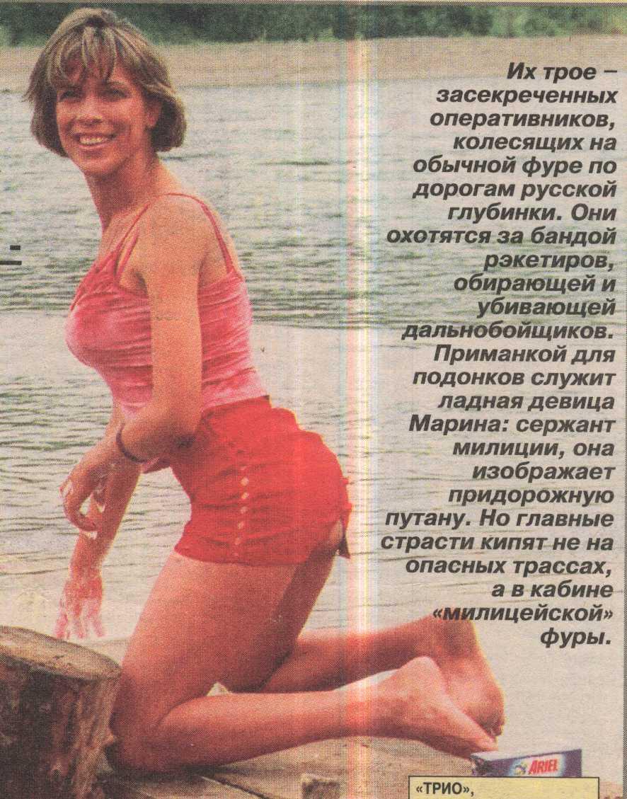 golie-foto-s-mariya-zvonareva
