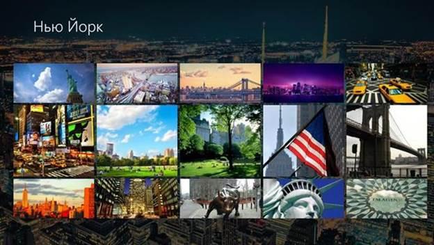 Большая коллекция фотографий Нью-Йорка для Windows