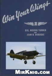 Книга Win Your Wings