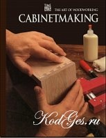 Журнал The Art Of Woodworking - Cabinetmaking