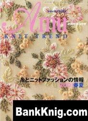 Журнал Amu №3 2001. Knit Trend
