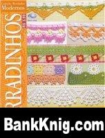 Книга Barradinhos nº 01