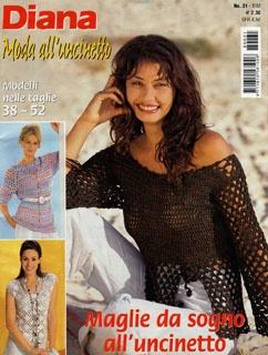Журнал Журнал Diana moda alluncinetto No.31