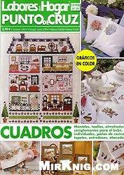 Журнал Labores del Hogar. Punto de cruz № 59 (extra)