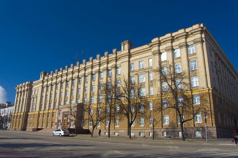 Здание администрации Белгородской области, фото Sanchess