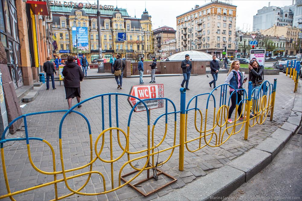 Двухцветный Киев