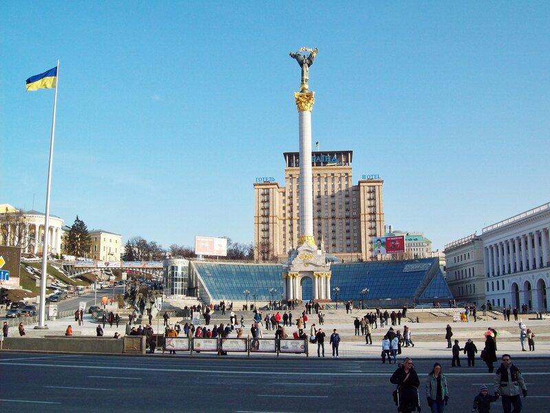 киев гостиница украина