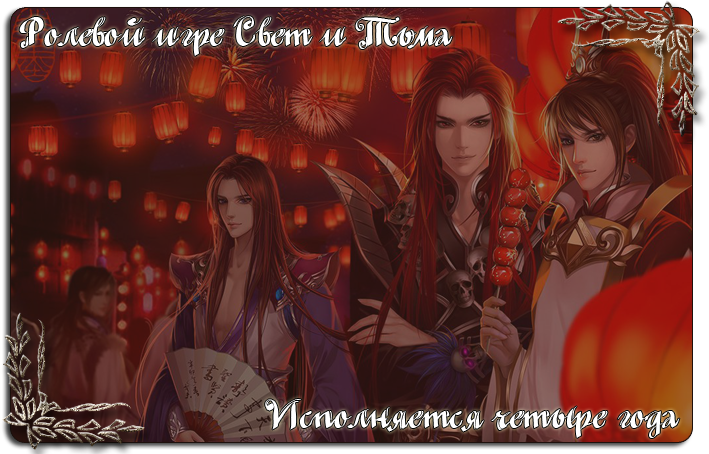https://img-fotki.yandex.ru/get/5902/47529448.b4/0_c493a_324e8e98_orig