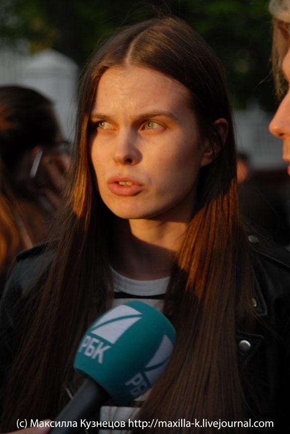 Александра Ревенко