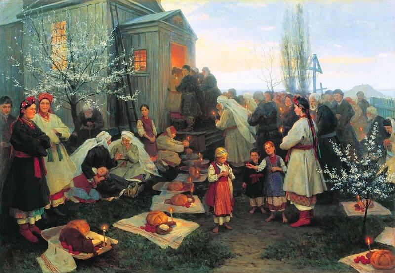 pimonenko-nikolay-pashalnaya-zautrenya-v-malorossii.jpg