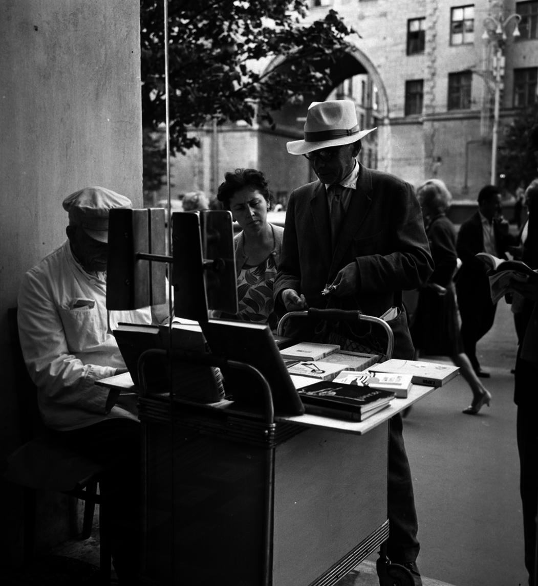 Уличная торговля книгами
