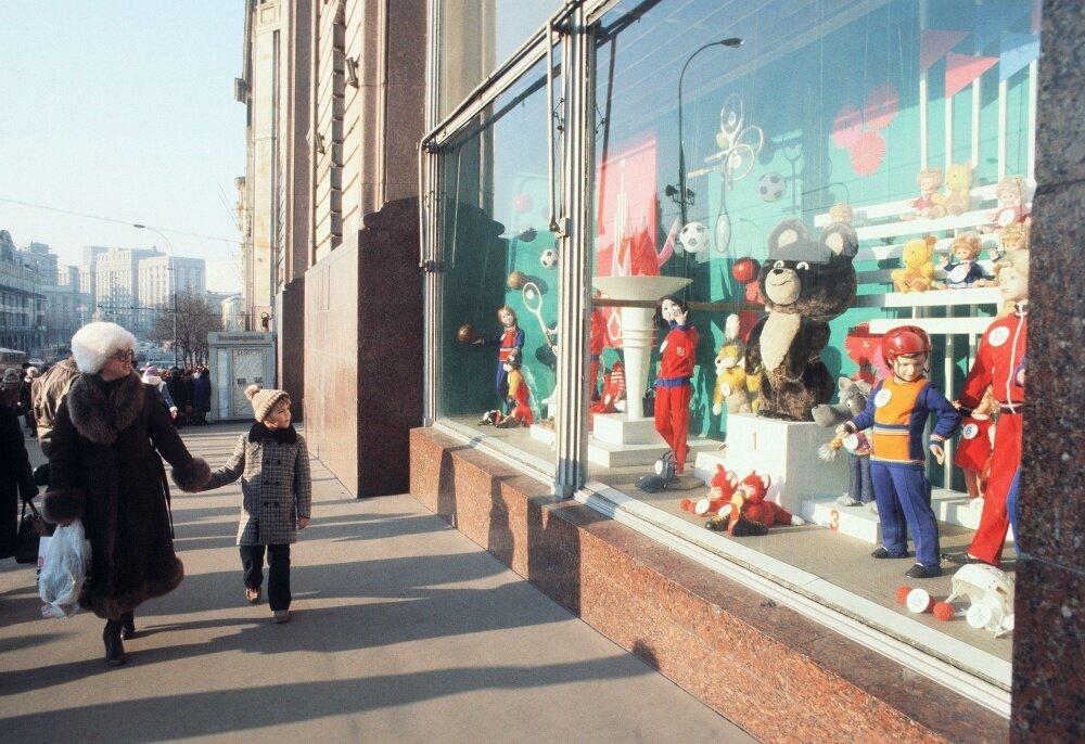1979. У магазина Детский мир