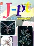 J-PT 2013-07