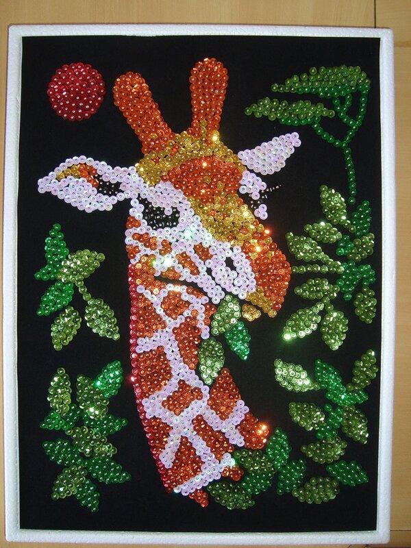 Пайеточный жираф