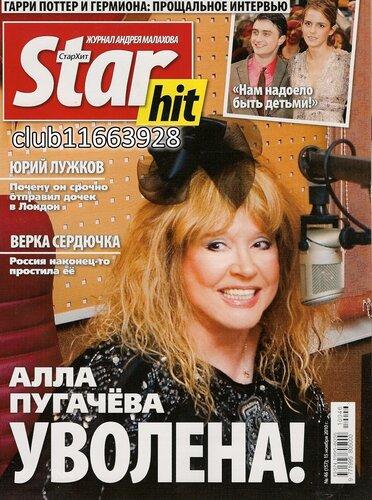 http://img-fotki.yandex.ru/get/5902/balabanoff-vadim.0/0_4bc9c_72f9bdea_L.jpg