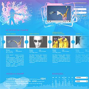 Билетный сайт «TicketMix»