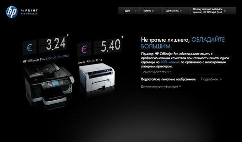 драйвера для принтера hp 1310