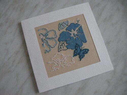Давно хотела написать данный Мастер-класс по изготовлению открытки с вышивкой.  Идея не новая, но поделюсь своими...