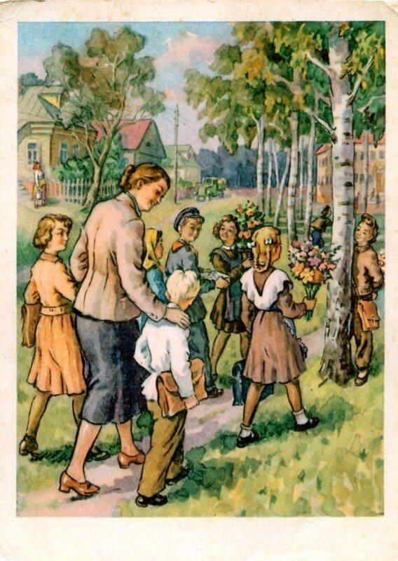 Моя, учитель раздал школьникам открытки первому он дал одну открытку