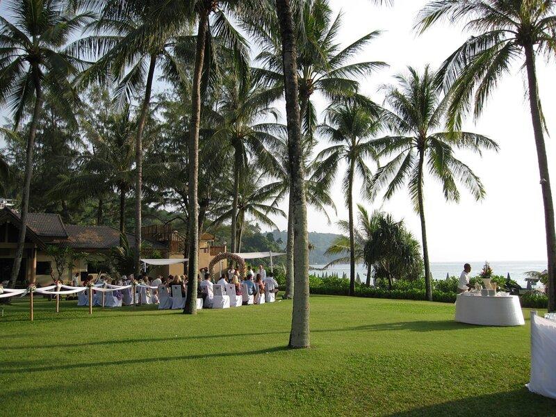 Свадебная поляна