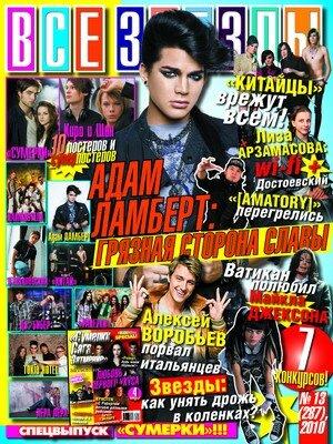 http://img-fotki.yandex.ru/get/5902/m-jackson-info.28/0_50431_9d0fb1ac_L.jpg